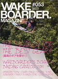 WAKE boarder magazine